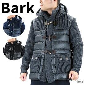 【送料無料】【並行輸入品】『BARK-バーク-』ニットダウン ダッフルコート メンズ ウール アウター グレー ネイビー ブラック〔8043〕