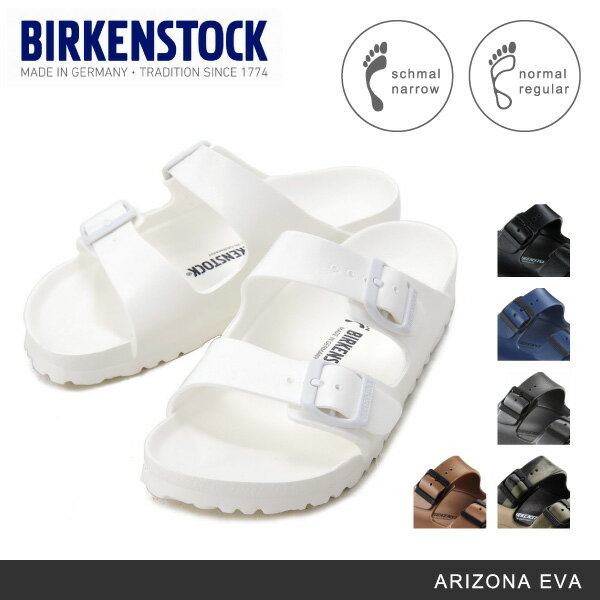 【2017 SS】『BIRKENSTOCK-ビルケンシュトック-』ARIZONA EVA -アリゾナ 2ベルトサンダル-(ladies mens unisex)