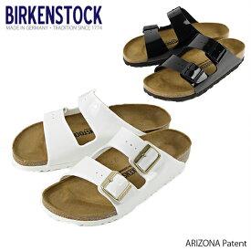 【正規品】BIRKENSTOCK ビルケンシュトック ARIZONA Patent アリゾナ パテント 2ベルトサンダル [1005294 1005292][narrow ナロータイプ]