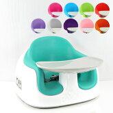 【予約】【2016NEW】『Bumbo-バンボ-』BumboMultiSeat+Tray[バンボベビーソファベビーチェアトレイベルト付き赤ちゃん椅子]《12月26日前後発送予定》