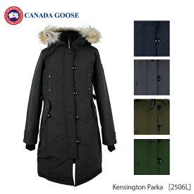 【送料無料】【並行輸入品】 『CANADA GOOSE-カナダグース』Kensington Parka [2506L]