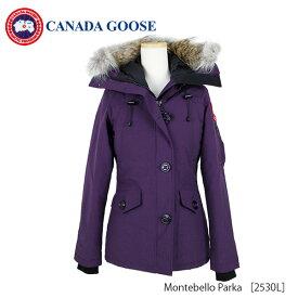 【送料無料】【並行輸入品】 『CANADA GOOSE-カナダグース』Montebello Parka [2530L]