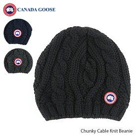 CANADA GOOSE カナダグースChunky Cable Knit Beanie チャンキー ケーブルニット ビーニー ニット帽 ニットキャップ [6194L]