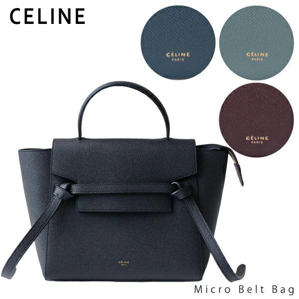 【送料無料】【2018SS】【並行輸入品】『CELINE-セリーヌ-』Micro Belt Bag -マイクロベルトバッグ-