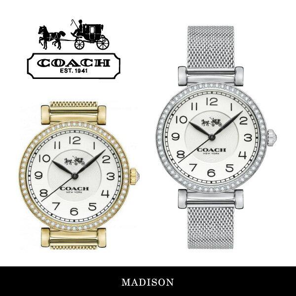 【送料無料】『COACH-コーチ-』MADISON 腕時計[14502651/14502652][レディース マディソン ステンレス ウォッチ]
