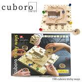 【並行輸入品】cuboroキュボロトリッキーウェイボードゲーム知育玩具trickyways