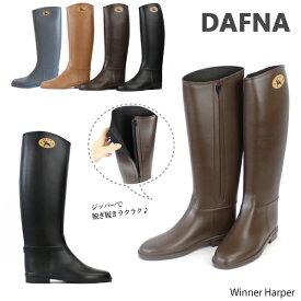 【再入荷なし】【並行輸入品】『Dafna-ダフナ-』Winner Harper-ハーパー レインブーツ-[箱潰れ][旧Winner Zipper With Dafna Logo]