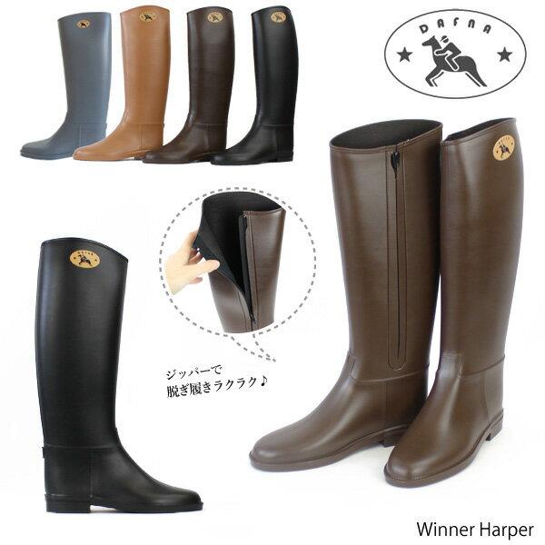 【予約】『Dafna-ダフナ-』Winner Harper-ハーパー レインブーツ-[箱潰れ][旧Winner Zipper With Dafna Logo ウィナージッパー レインブーツ サイドジップ レディース]《ご注文後3日前後発送予定》