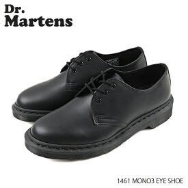 【並行輸入品】『Dr.Martens-ドクターマーチン-』1461 MONO3 EYE SHOE ギブソン モノ アイシューズ ブーツ ローカット[R14345001]『150時間限定! ポイント最大44倍!お買い物マラソン』