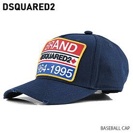 DSQUARED2 ディースクエアード BASEBALL CAP ベースボール キャップ 帽子 メンズダメージ加工[BCM030705C00001/G]