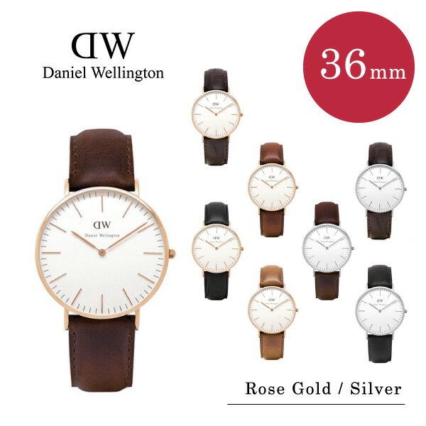 『Daniel Wellington-ダニエルウェリントン-』36MM Rose Gold[ダニエル 腕時計 クラシック ローズ シルバー メンズ レディース 男女兼用]