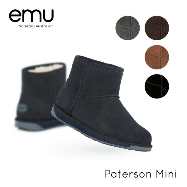 【予約】【送料無料】『emu-エミュー-』Paterson Mini-パターソン ミニ-[W10946][ 並行輸入 ムートンブーツ スノーブーツ レディース 防水 防滑 撥水 防寒 ]《ご注文後3日前後発送予定》