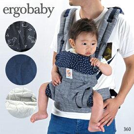 【並行輸入品】《返品交換不可》ERGO エルゴ ergobaby 360 スリーシックスティ ベビー キッズ 抱っこ紐 おんぶ紐 [BC360]