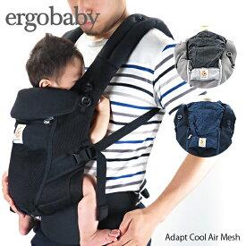 【予約】【並行輸入品】《返品交換不可》『ERGO-エルゴ-』ergobaby Adapt Cool Air Mesh アダプト クール エアー メッシュ ベビー 抱っこ紐 新生児[BCPEAP]《ご注文後3日前後発送予定》