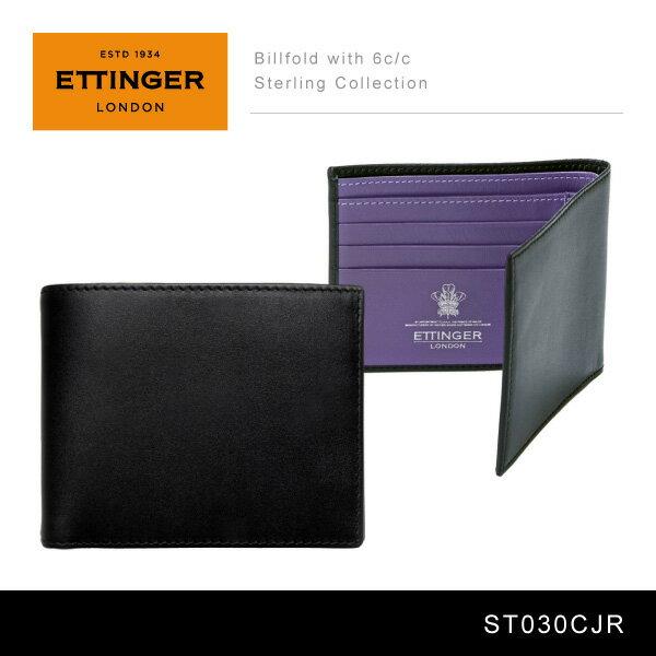 【送料無料】『Ettinger-エッティンガー-』Billfold with 6c/c Sterling Collection〔ST030CJR〕[ スターリング パープル メンズ 二つ折り財布 ]