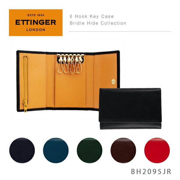 【送料無料】【NEW】『Ettinger-エッティンガー-』6 Hook Key Cas Bridle Hide Collection〔BH2095JR〕[メンズ キーケース キーホルダー ブライドルレザー 6連キーリング]