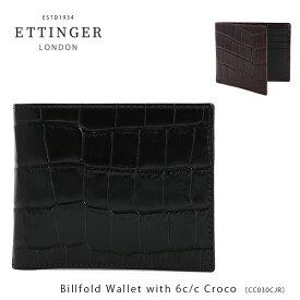 【並行輸入品】『Ettinger-エッティンガー-』Billfold Wallet with 6c/c Croco 〔CC030CJR〕