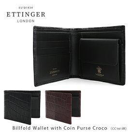 【送料無料】【並行輸入品】『Ettinger-エッティンガー-』Billfold Wallet with Coin Purse Croco 〔CC141JR〕