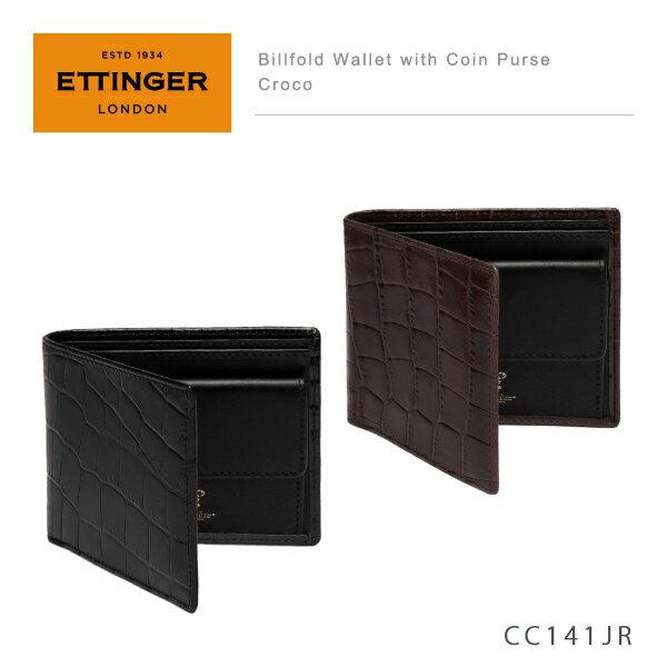 【送料無料】【NEW】『Ettinger-エッティンガー-』Billfold Wallet with Coin Purse Croco 〔CC141JR〕[二つ折り財布 メンズ クルコ 6枚カードホルダー]