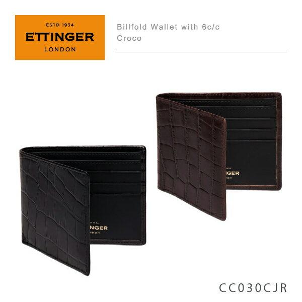 【送料無料】【NEW】『Ettinger-エッティンガー-』Coat Wallet with 8c/c Croco 〔CC806AJR〕[二つ折り 長財布 メンズ クルコ 8枚カードホルダー]