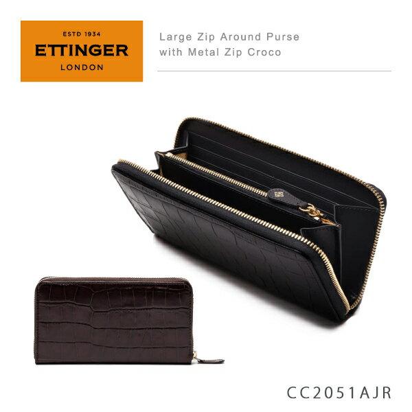 【送料無料】】【並行輸入品】『Ettinger-エッティンガー-』Large Zip Around Purse with Metal Zip Croco 〔CC2051AJR〕