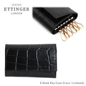 【並行輸入品】『Ettinger-エッティンガー-』6 Hook Key Case Croco〔CC2095AJR〕〕