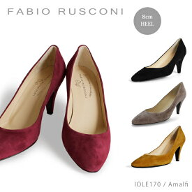 Fabio Rusconi ファビオルスコーニ IOLE170 Amalfi