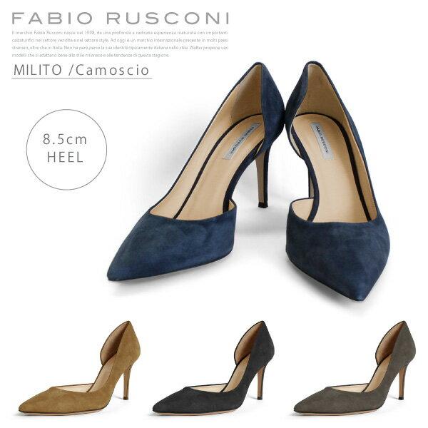 【送料無料】【2017 AW】『Fabio Rusconi-ファビオルスコーニ-』MILITO Camoscio [レディース パンプス スウェード]