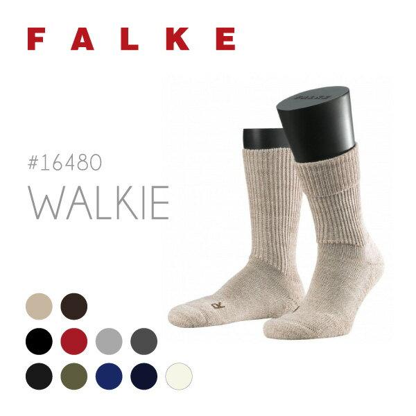 【メール便限定!送料無料:1点迄】【メール便可】『FALKE-ファルケ-』Walkie Ergo -ウォーキー- [16480][メンズ レディース ソックス 冷えとり 靴下]■