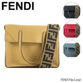【送料無料】【2019SS】【並行輸入品】『FENDI-フェンディ-』FENDI Flip Larger フリップ ラージ レディース トートバッグ ショルダーバッグ FFモノグラム[8BT303A5DY]