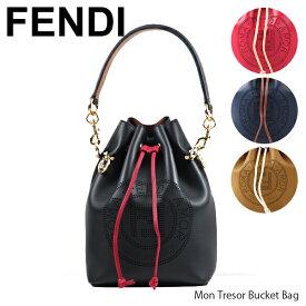FENDI フェンディ Mon Tresor Bucket Bag モントレゾール バケットバッグ ショルダーバッグ[8BT309A7SQ]