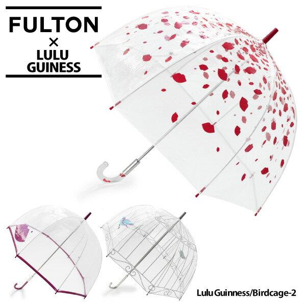 【同梱不可】『FULTON-フルトン−』Birdcage-2 Lulu Guinnessモデル 長傘〔L719〕[フルトン×ルルギネス コラボ バードゲージ 鳥かご リップ レディース 長傘 かさ]《ご返品交換不可》