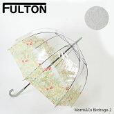 《返品交換不可》【同梱不可】【並行輸入品】『FULTON-フルトン-』Morris&CoBirdcage-2長傘〔L782〕モリス&コーバードケージレディースビニール傘