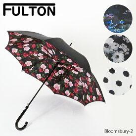《返品交換不可》【同梱不可】【並行輸入品】『FULTON-フルトン-』Bloomsbury-2 長傘〔L754〕ブルームズベリー レディース ビニール傘