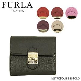 【送料無料】【並行輸入品】【2019SS】『FURLA-フルラ-』METROPOLISSBI-FOLD〔PU28〕-メトロポリスSバイフォールド二つ折り財布-