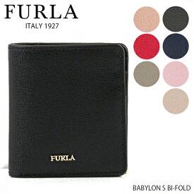 【2019 AW】【並行輸入品】『FURLA-フルラ-』BABYLON S BI-FOLD レディース 二つ折り財布〔PR74〕