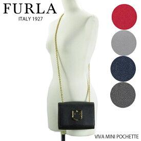 【2019 AW】【並行輸入品】『FURLA-フルラ-』VIVA MINI POCHETTE レディース クロスボディバッグ チェーンバッグ 新ロゴ〔BW03〕