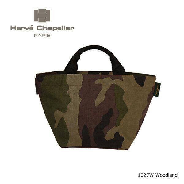 【送料無料】【2017 AW】『Herve Chapelier-エルベシャプリエ-』Medium tote Camouflage-舟形トートバッグ-[1027W 49:Camouflage][ナイロン 舟型トートM カモフラージュ柄 迷彩]