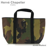 【予約】【2014S/S】【HerveChapelier-エルベシャプリエ-】Camouflage-コーデュラスクエアトートバッグ-[605WM][カモフラージュ柄・A4サイズ(L)・迷彩][6月●日発送予定]