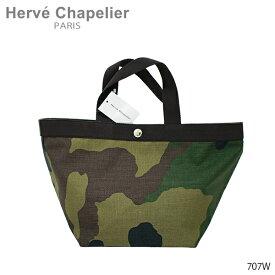 【並行輸入品】【2018 AW】『Herve Chapelier-エルベシャプリエ-』Camouflage-コーデュラ舟型トートバッグ -[707W][カモフラージュ柄・M・迷彩]
