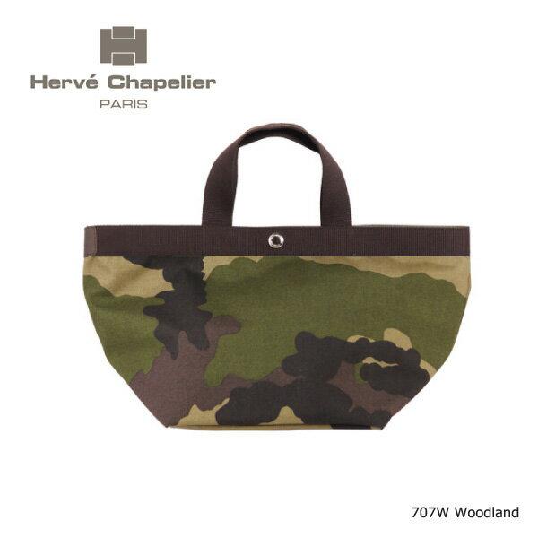 【送料無料】【2018 SS】『Herve Chapelier-エルベシャプリエ-』Camouflage-コーデュラ舟型トートバッグ -[707W][カモフラージュ柄・M・迷彩]