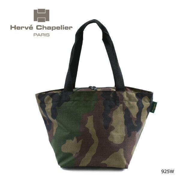 【送料無料】【2018 SS】『Herve Chapelier-エルベシャプリエ-』舟形トート Camouflage[925W 49:Camouflage][レディース L トートバッグ 迷彩 カモフラージュ柄]