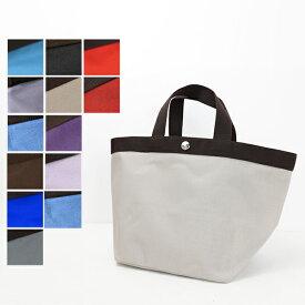 【2020年秋冬新作】Herve Chapelier エルベシャプリエ コーデュラ舟型トート ハンドバッグ[707C]