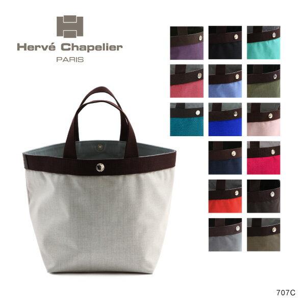 【送料無料】【2018 SS】【並行輸入品】『Herve Chapelier-エルベシャプリエ-』コーデュラ舟型トート[707C][レディース トートバッグ ハンドバック]