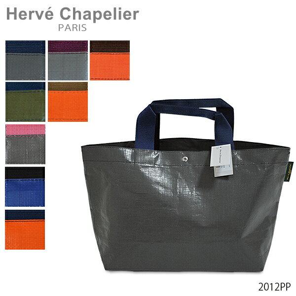 【並行輸入品】【2018 AW】『Herve Chapelier-エルベシャプリエ-』マルシェバッグS [2012PP]