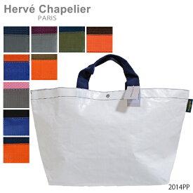 【在庫一掃】【並行輸入品】『Herve Chapelier-エルベシャプリエ-』マルシェバッグ M[2014PP]【お買い物マラソン!ポイント最大44倍!】