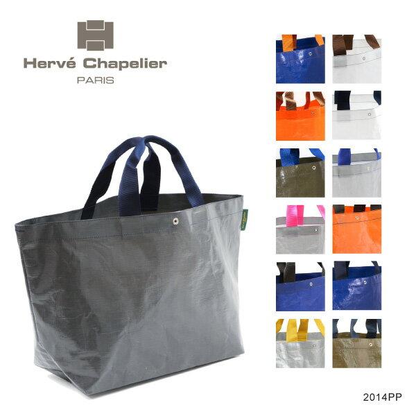 【2018 SS】【並行輸入品】『Herve Chapelier-エルベシャプリエ-』マルシェバッグ M[2014PP]