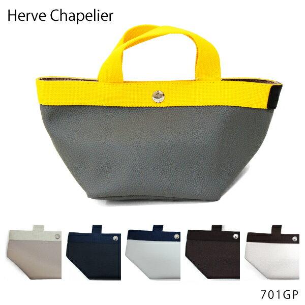 【送料無料】【並行輸入品】【2018 SS】『Herve Chapelier-エルベシャプリエ-』GPライン リュクス舟型トート S [701GP][コーテッドキャンバス 舟型トートS]
