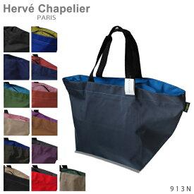 【並行輸入品】【2018-19 AW】『Herve Chapelier-エルベシャプリエ-』 舟型トートXL ショルダーバッグ [913N]
