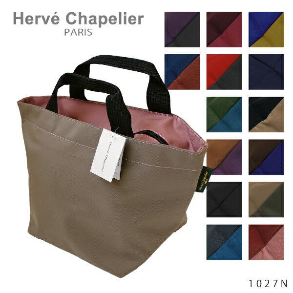 【並行輸入品】【2018-19 AW】『Herve Chapelier-エルベシャプリエ-』ナイロン舟型トートバッグM [1027N]